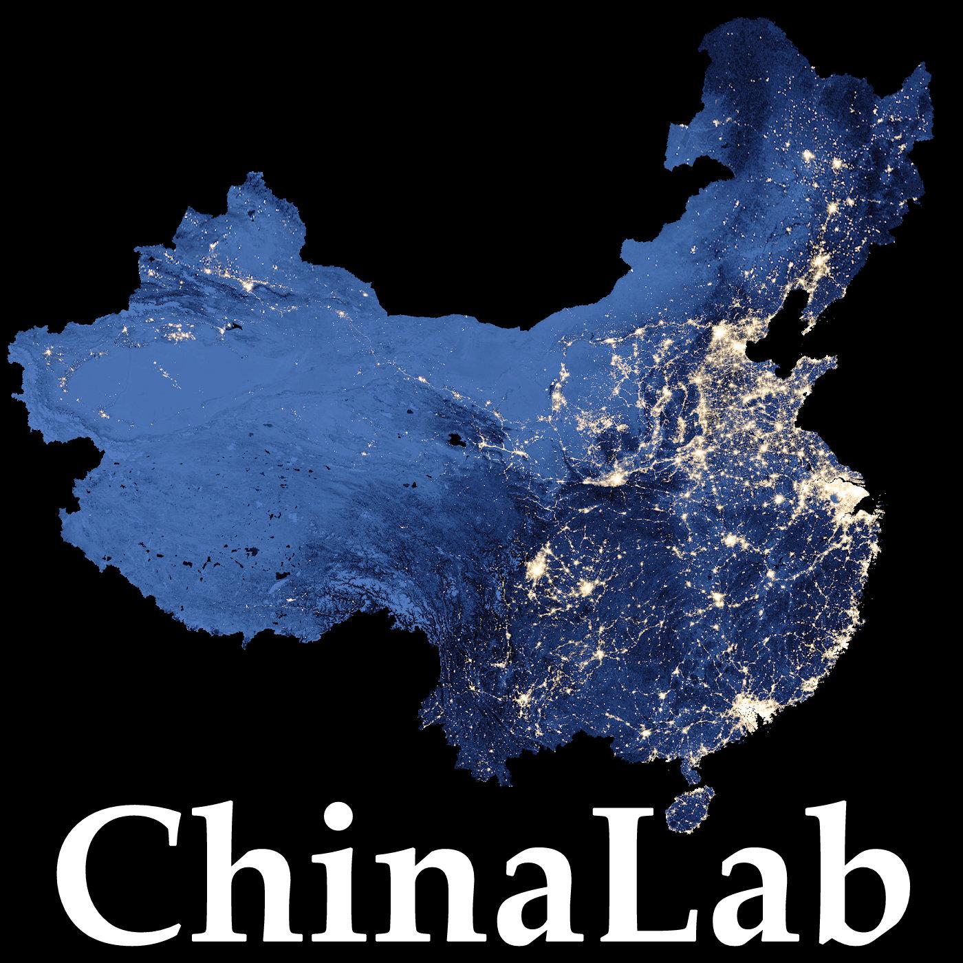 ChinaLab Podcast